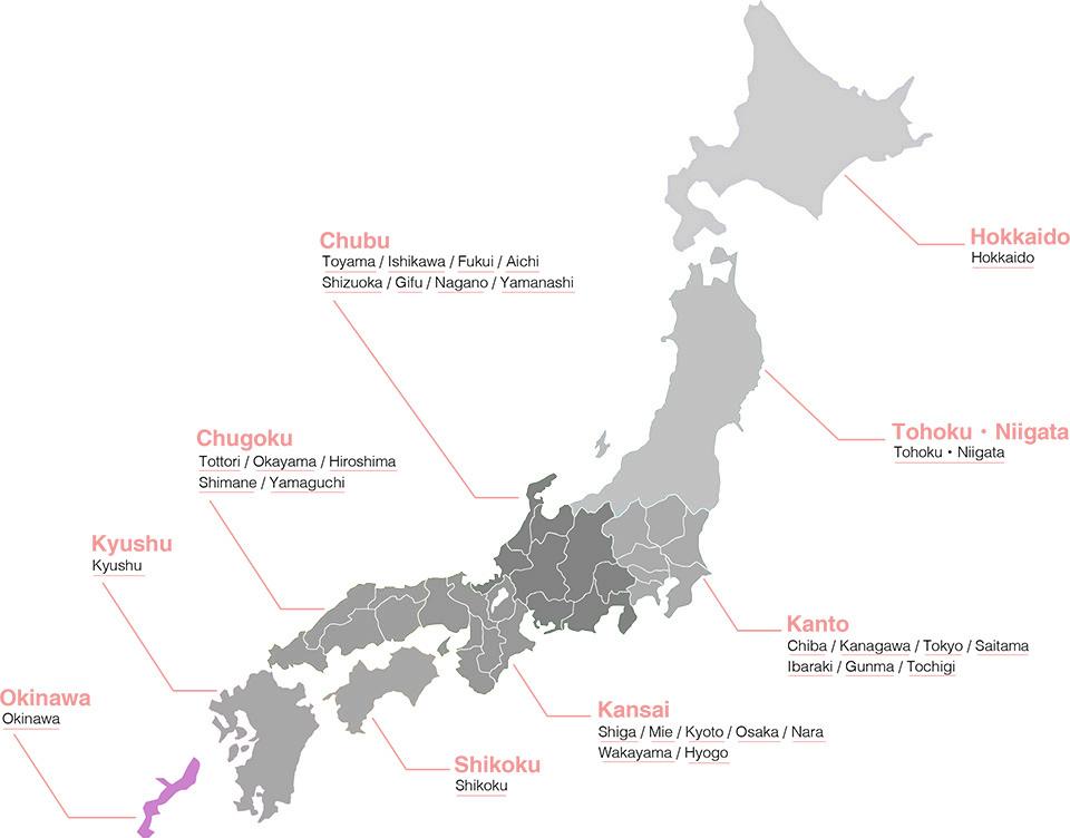 WEST JAPAN GUIDES